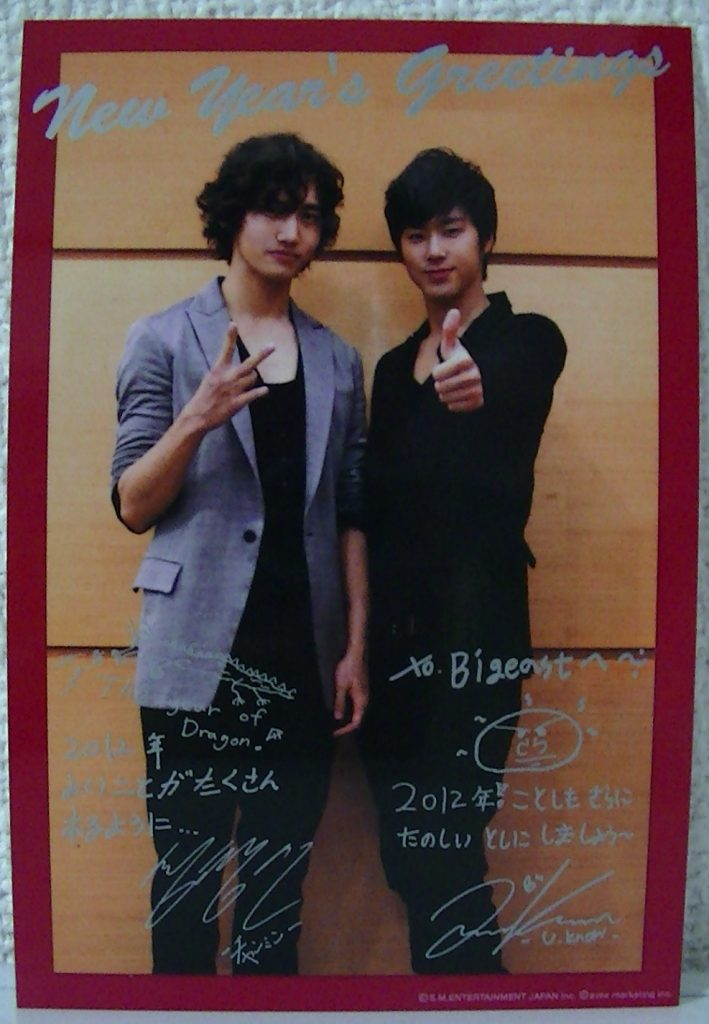 2012winter_greetingcard