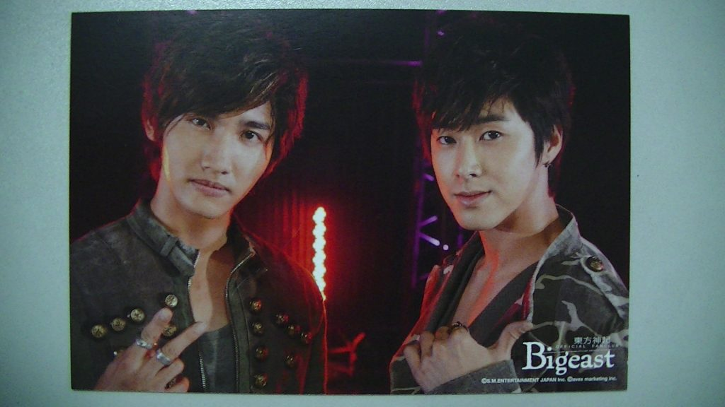 2012winter_postcard
