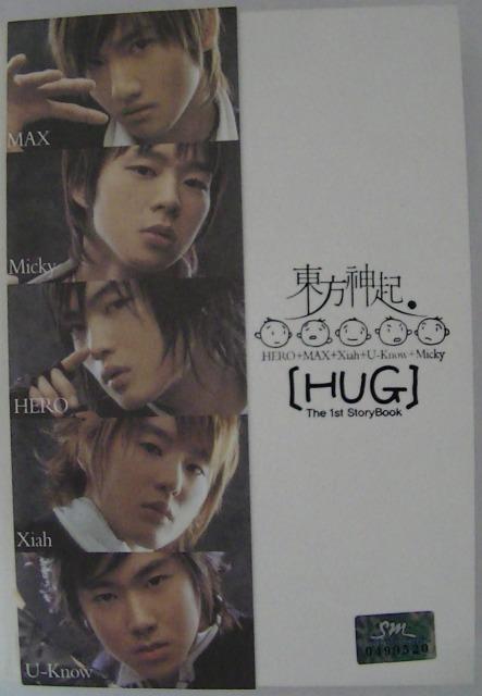 デビューして間もない東方神起メンバーの初々しい姿にキュンキュン♡しちゃう!HUGしたくなっちゃうネ!