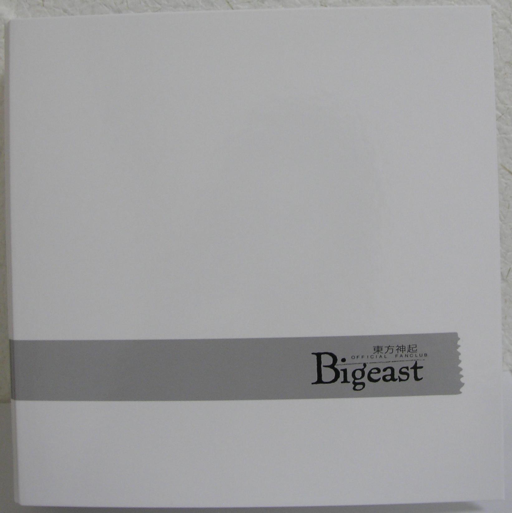 Bigeast会報誌を収納する専用バインダーも発売されました。