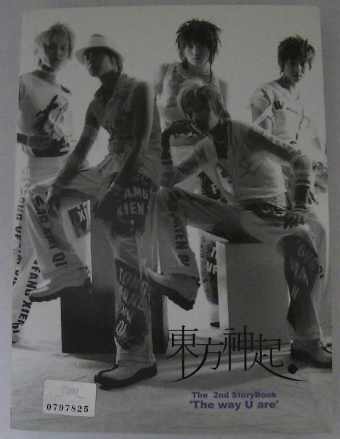 第2弾は男らしくてかっこいい東方神起が見られる!メンバーが兄弟姉妹と写ってるレアショットも見られるよ♪