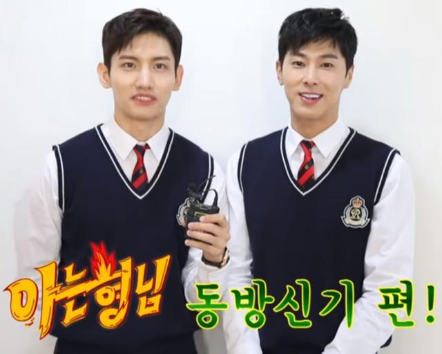 東方神起の韓国語の読み方と発音が確認できる動画をご紹介!