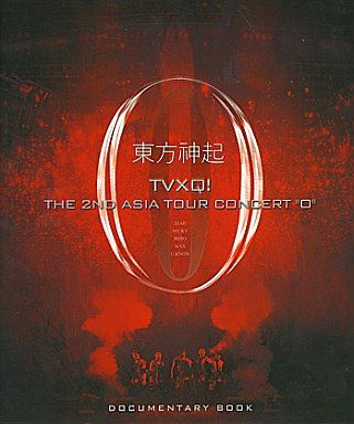 """アジアコンサートツアー""""O""""のソウル公演を収めたライブ写真集!VCDの東方神起キャラクターアニメーションはどれがどのメンバーなのかわかります?"""