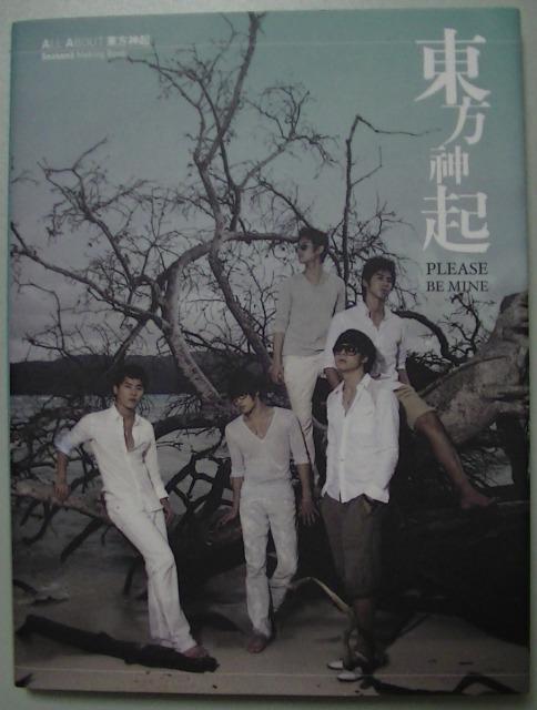 なんと300ページ!しかも全文日本語訳付き♪『オルアバ』DVDで見逃したシーンをじっくり見られます!各メンバーのペン様はもちろん、オルペン様も大満足の1冊です