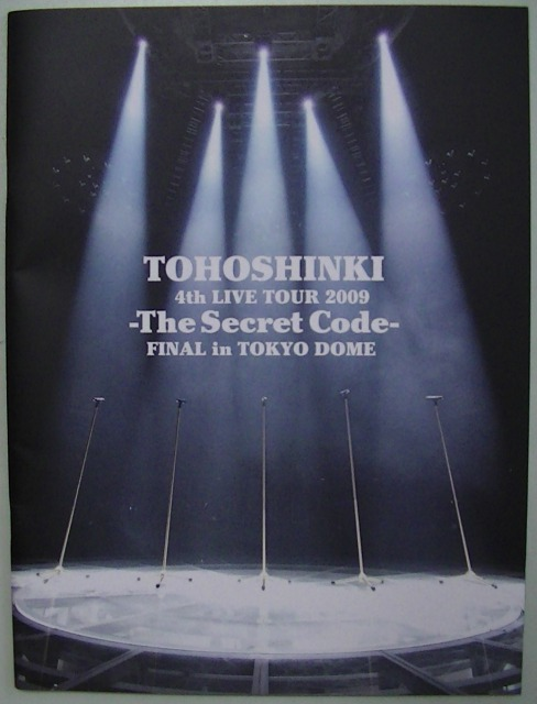 東方神起5人メンバーでの最後のライブツアー『4th LIVE TOUR 2009 -The secret Code-』ライブ写真集は、大きめサイズを活かしたダイナミックなショットが多い!悲願の東京ドーム公演達成を写真集でも堪能してみてね