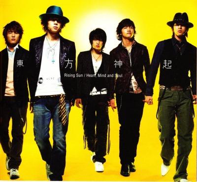 東方神起を代表するダンスチューン『Rising Sun』!韓国盤PVではジェジュン様が踊っていないけれど、日本盤では踊ってます。ユノ様、ユチョン様のラップも聴きどころ♪