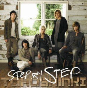 s_stepbystepcddvd