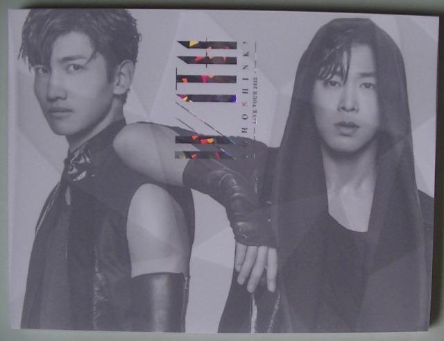"""ライブツアーパンフ『WITH』は""""宝石""""がコンセプト。ユノ様とチャンミン様の表情のギャップに萌えちゃいます♡"""