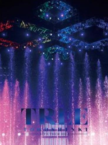 LIVE TOUR 2014 ~TREE~ でのユノ様、チャンミン様が見られるライブ写真集です。