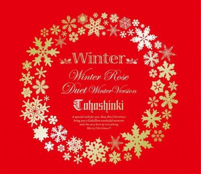 東方神起初のクリスマスソングWinter Rose歌詞とPV