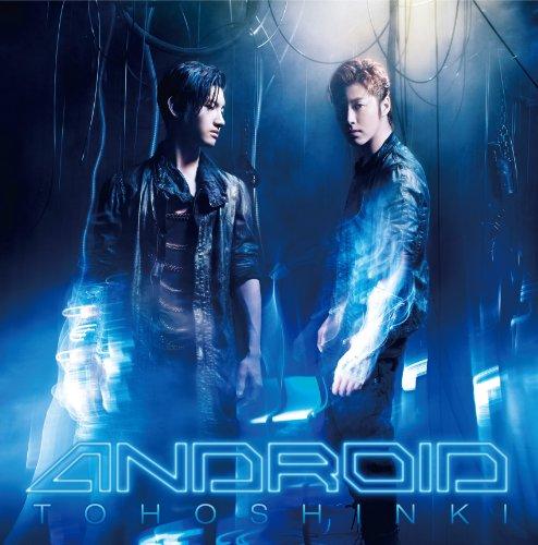 約1年ぶりのダンスチューンは近未来をイメージした『ANDROID』。激しいダンスでユノ様、チャンミン様のさらさらストレートヘアの動きが美しすぎ!