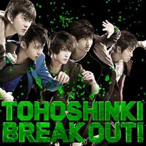 s_breakoutcd