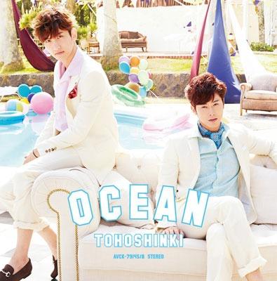 """東方神起OCEANの歌詞""""Ooga Jaka Ola""""の意味って?"""
