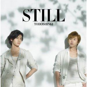 東方神起『STILL』歌詞の意味が知りたい!