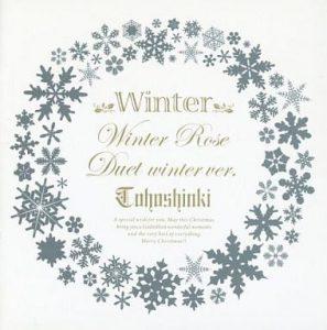 winterbige