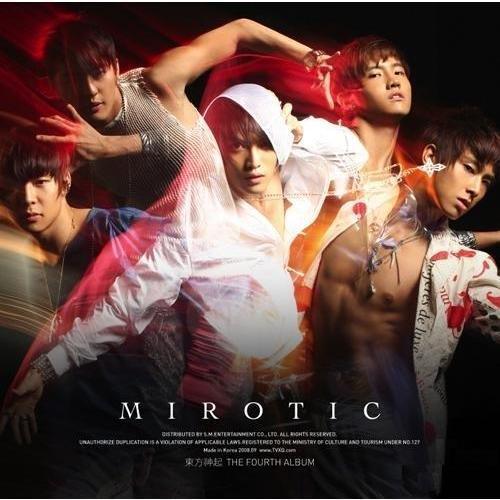 『4集 呪文-MIROTIC-』は日本ライセンス盤にDVDが付きました♪
