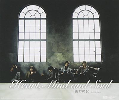 日本初アルバム『Heart, Mind and Soul』!東方神起メンバーの思い入れの深くて強い1曲とは?