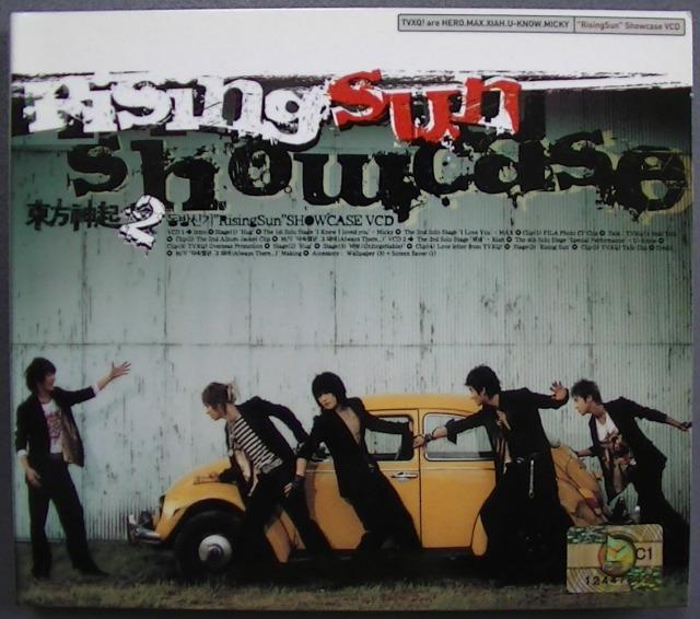 ちょうど日本デビュー直前・直後の東方神起の活動も収められている『Rising Sun Showcase』。韓国はもちろん、台湾・中国での人気・注目度も凄すぎる…