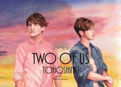 理想の1日の始まりと終わりを東方神起の曲でアレンジしてみたのが、リミックスアルバム『Two of Us』なのかな