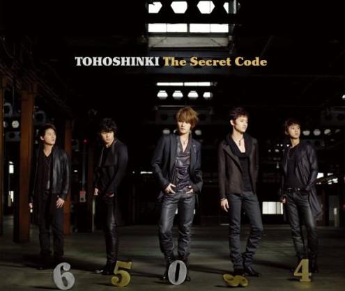 東方神起5人としての最後のアルバム『The Secret Code』。コンセプトは『東方神起の部屋』って、このブログ名と同じだったΣ(゚Д゚)