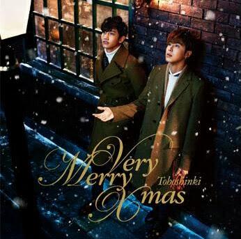 東方神起White収録『Very Merry Xmas』歌詞