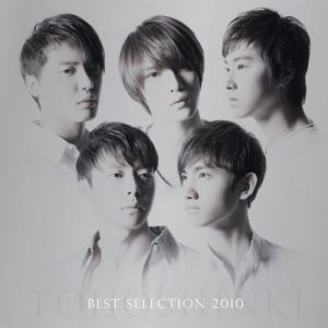 bestselection2010cd
