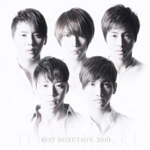 bestselection2010cddvd