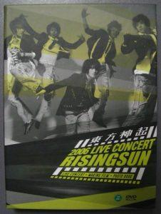s_2006liveconcert1