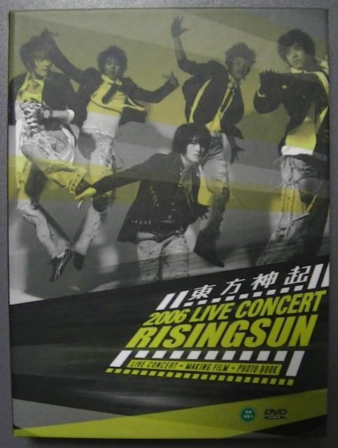 東方神起の初コンサート『2006 LIVE CONCERT RISING SUN』!まだ20歳前後のかっこかわいいトンメンバーに胸キュンキュン♡