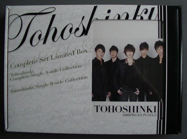 新米トンペン様で「過去の東方神起の楽曲を聴いてみたい!」という場合には『COMPLETE SET Limited Box』がおすすめ!