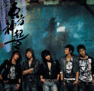 s_risingsunalbum