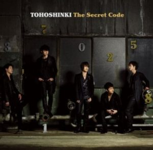 secretcode2cd