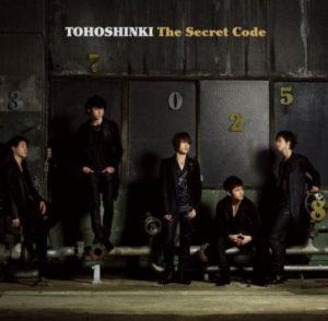 secretcode2cd