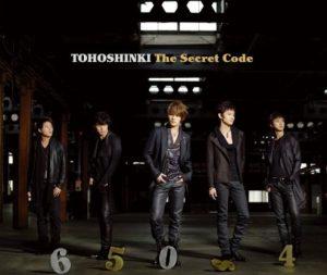 secretcode2cddvd
