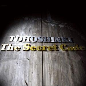 secretcodecddvd