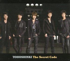 secretcodetutaya