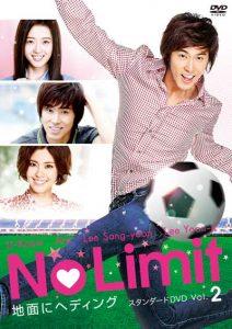 nolimit2