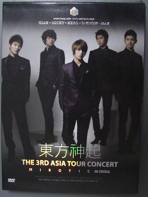 男性のお色気ムンムンな『The 3rd Asia Tour Concert Mirotic』♡コンサートはもちろん、ドラマ『地球で恋愛中』では東方神起5人が同じクラスという夢のような設定に脳みそとろけちゃいます!