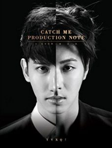 productionnote