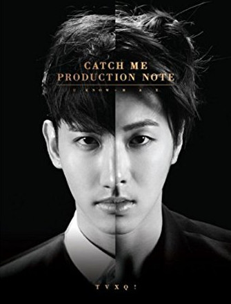 製作過程の現場ドキュメンタリー が見られる『CATCH ME PRODUCTION NOTE』