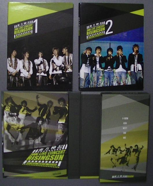 s_2006liveconcert2