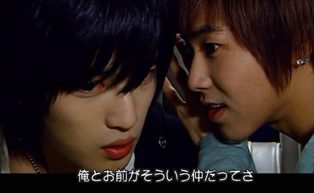 東方神起ユノとJYJジェジュンはキスする仲?密会している?
