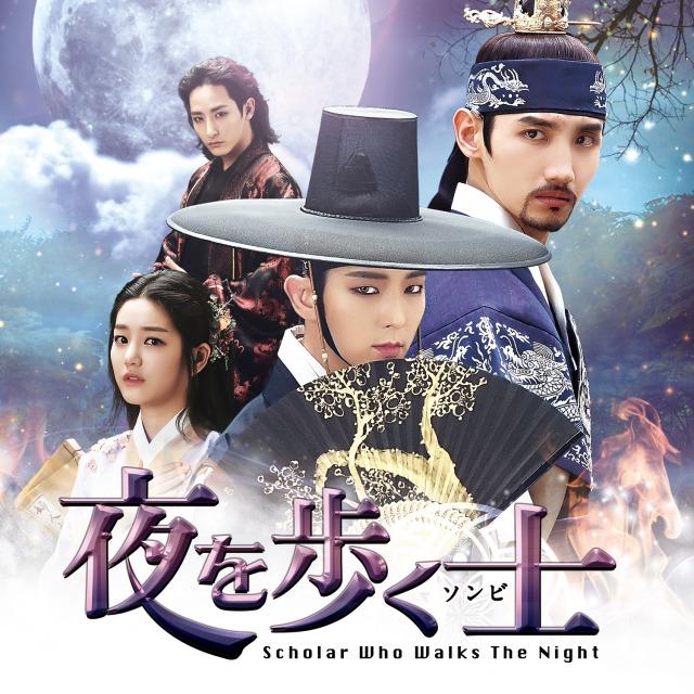 東方神起チャンミンの演技力が評価された『夜を歩く士』とは?