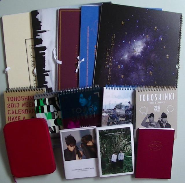 東方神起ビギスト限定カレンダー&ダイアリー手帳を画像で紹介
