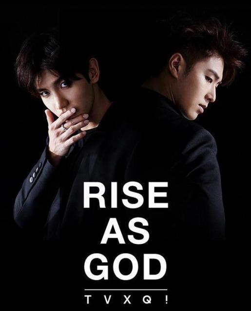 東方神起『RISE AS GOD』収録曲とBLACK・WHITEの違い