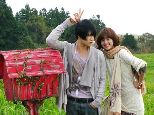 映画『天国への郵便配達人』で東方神起ジェジュンが初主演!
