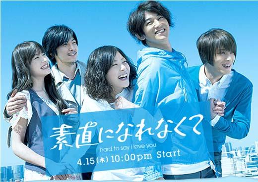 東方神起ジェジュン『素直になれなくて』で日本ドラマ初出演!