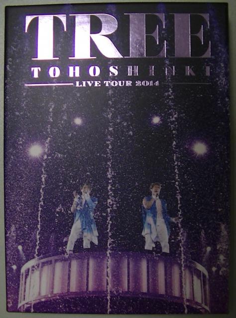 東方神起ライブツアー2014ツリーセトリ&日程&DVD情報
