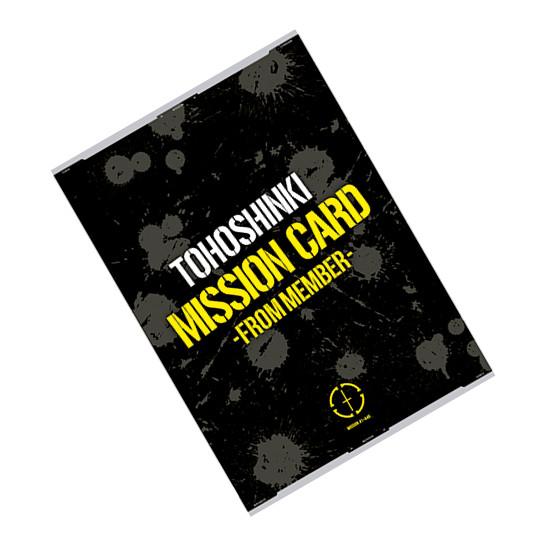 東方神起ミッションカードDVDのトラックリスト一覧と見どころ