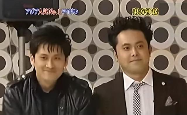 東方神起のマネージャーがくりぃむしちゅー有田さんに激似!?